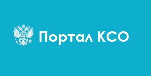Портал Счетной палаты РФ и КСО РФ