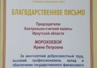 КСП 2