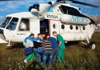 gbuz-irkutskiy-oblastnoy-centr-mediciny-katastrof