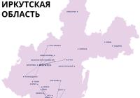 карта-ирк-1