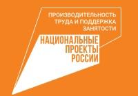 image-02-12-20-01-51