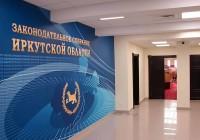 Ust-Kut_38_novosti_zaksobtanie_24_3801